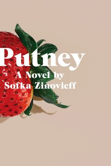 Waiting on Wednesday – Putney by Sofka Zinovieff